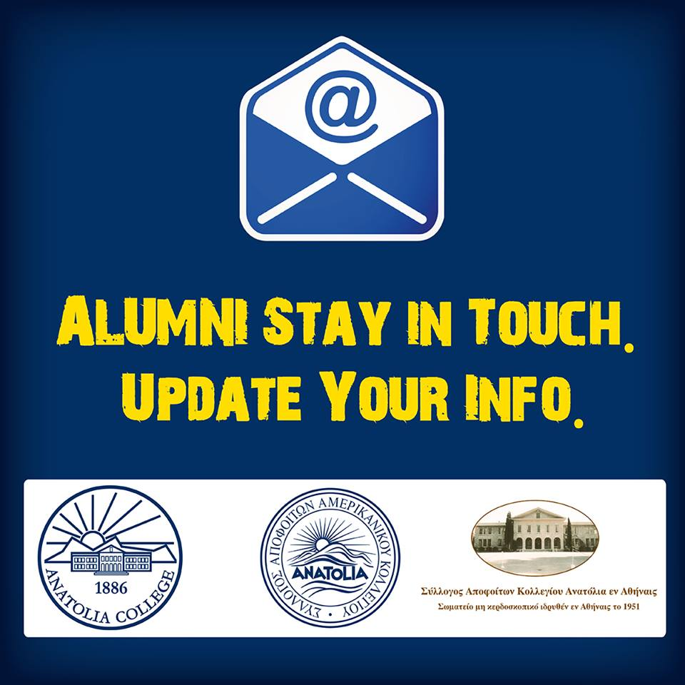 Anatolia Alumni Update Your Info